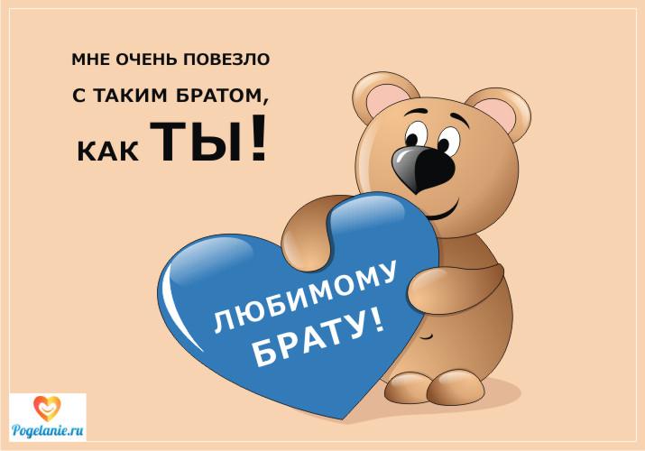 ... прикольную голосовую открытку: pogelanie.ru/postcards