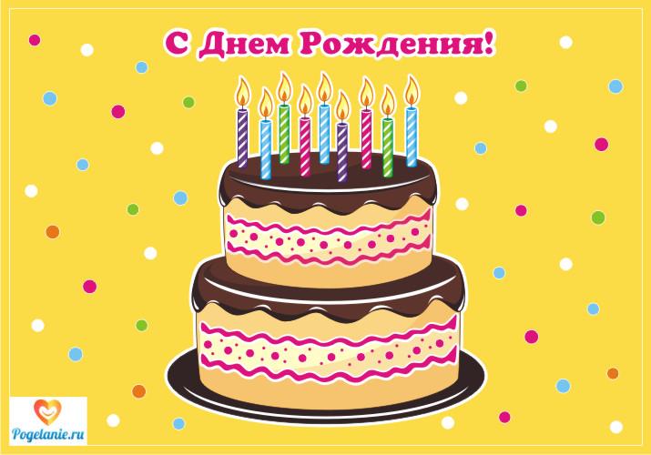 С днем рождения поздравления ребенку 6 лет